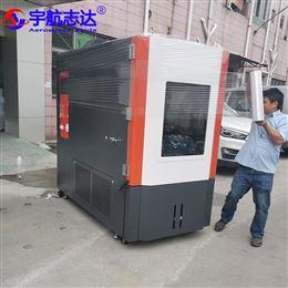 甲醛检测试验箱