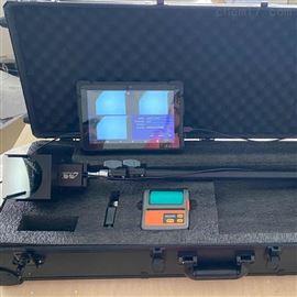 LB-7101便携式林格曼黑度仪