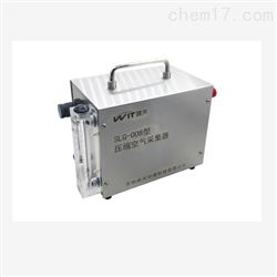 Aerotest Alpha德尔格压缩空气质量检测仪