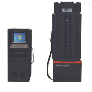 WAW-600G、1000G微机伺服钢绞线试验机