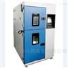GDC6005高低温冲击试验箱daohan温度冲击冷热箱