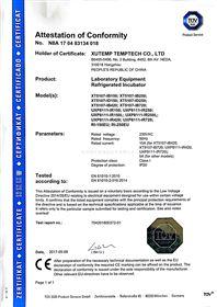 XT5107 UXP8111-EN61010