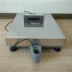 TCS-300KG300公斤电子台秤多少钱