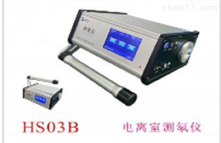 电离室测氡仪