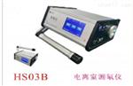 HS03B电离室测氡仪