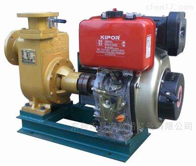 船用消防泵柴油機電啟動移動式銅質應急泵