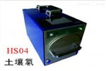 HS04测氡仪(埋置法、电离室法)