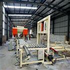 模压式水泥基匀质板高速带锯分层切割锯设备