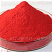 68-19-9氰钴胺/维生素B12  化工试剂