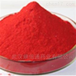 羟钴胺醋酸盐   化学试剂