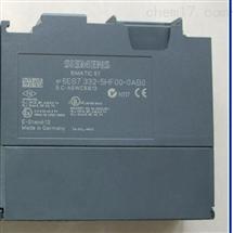 西门子6ES7332-5HF00-0AB0