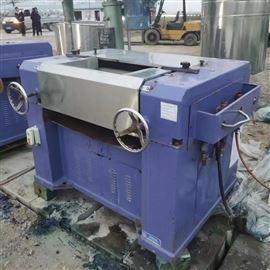 回收二手260型三辊研磨机