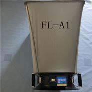 FL-A1风量仪升级触摸屏款
