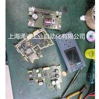 西门子CPU1515屏幕不亮无显示维修