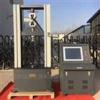 WDW-10S/20S电子万能试验机仪器