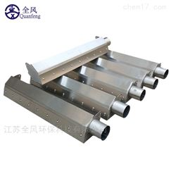 吹水干燥不锈钢/铝合金风刀