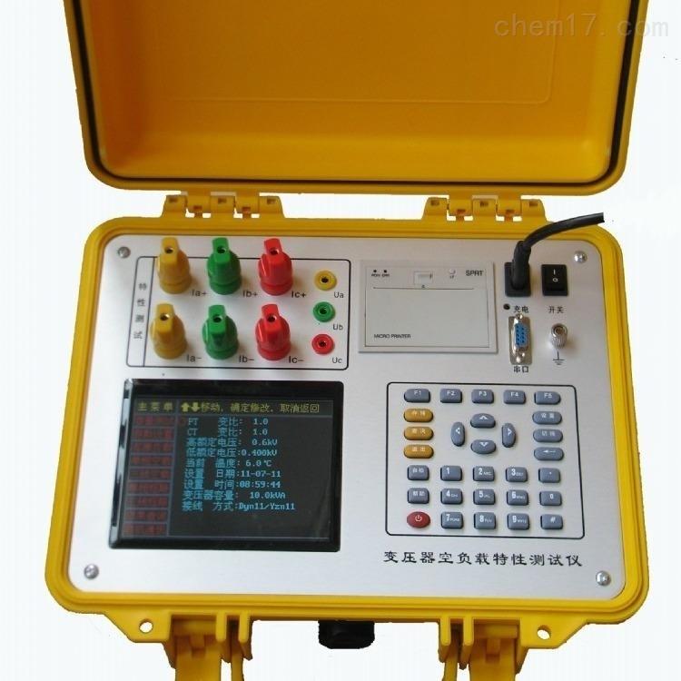 变压器容量空负载测试仪