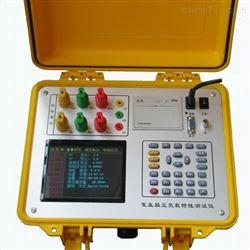 变压器容量测试仪生产厂家