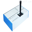 WSL-2比较测色仪