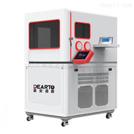 DTSL-25B超大版智能温湿度检定箱