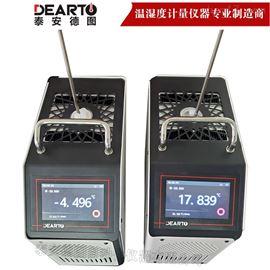 DTG-150智能干体炉低温制冷