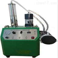 盐性气溶胶发生器 生产厂家 现货供应