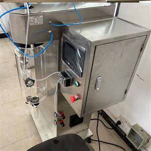 氮气循环闭式喷雾干燥机