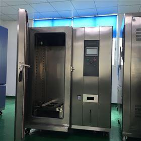 AP-GD青岛高低温试验箱