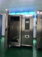 AP-GF组合式高温实验箱