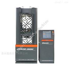 贵州WAW-1000B型电液伺服万能材料试验机