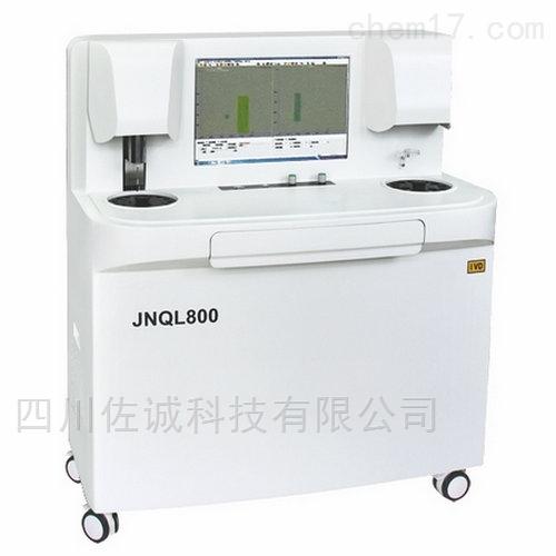 QL800V微量元素分析仪