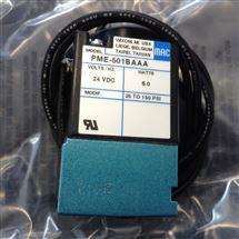 出售美国MAC电磁阀现货