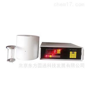 RM905a粒子活度计