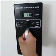 便携式汞蒸气检测仪