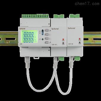 ADW400-D16-3S安科瑞三路三相配合环保用电监管平台使用