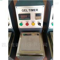 GT-150E型树脂涂料凝胶固化时间测定仪