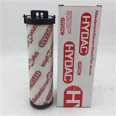0110D005BN4HC供应贺德克液压油滤芯