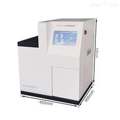 全自动顶空进样器GC-9860气相色谱仪