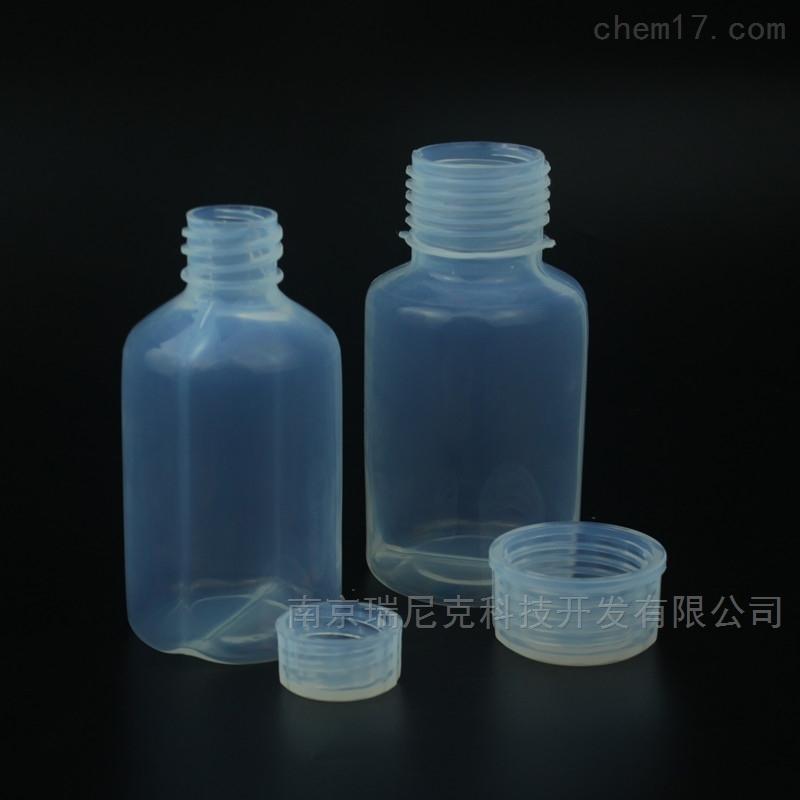 PFA大口塑料瓶250ml透明耐酸碱