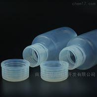 PFA特氟龙试剂瓶500ml广口瓶耐高温