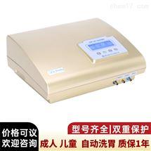 道芬电动洗胃机DXW-A成人型