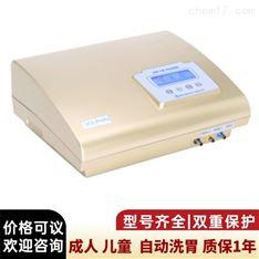 道芬電動洗胃機DXW-A成人型
