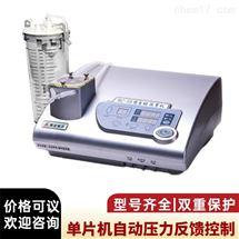 自动洗胃机同业科技SC—III型