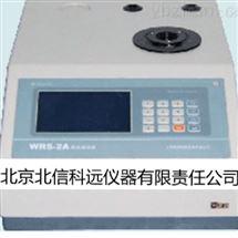JC12-WRS-2A微機熔點分析儀