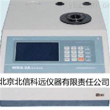 JC12-WRS-1B晶體物質熔點測量儀