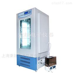 北京人工气候箱