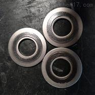 美標內外環石墨金屬纏繞墊片廠家