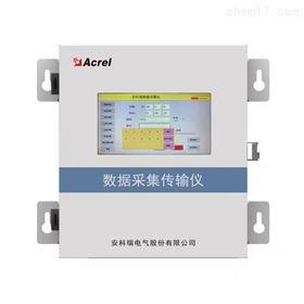 环保数采仪4G数据上传