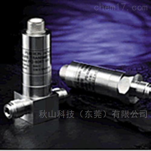 哈司特镍合金压力传送器
