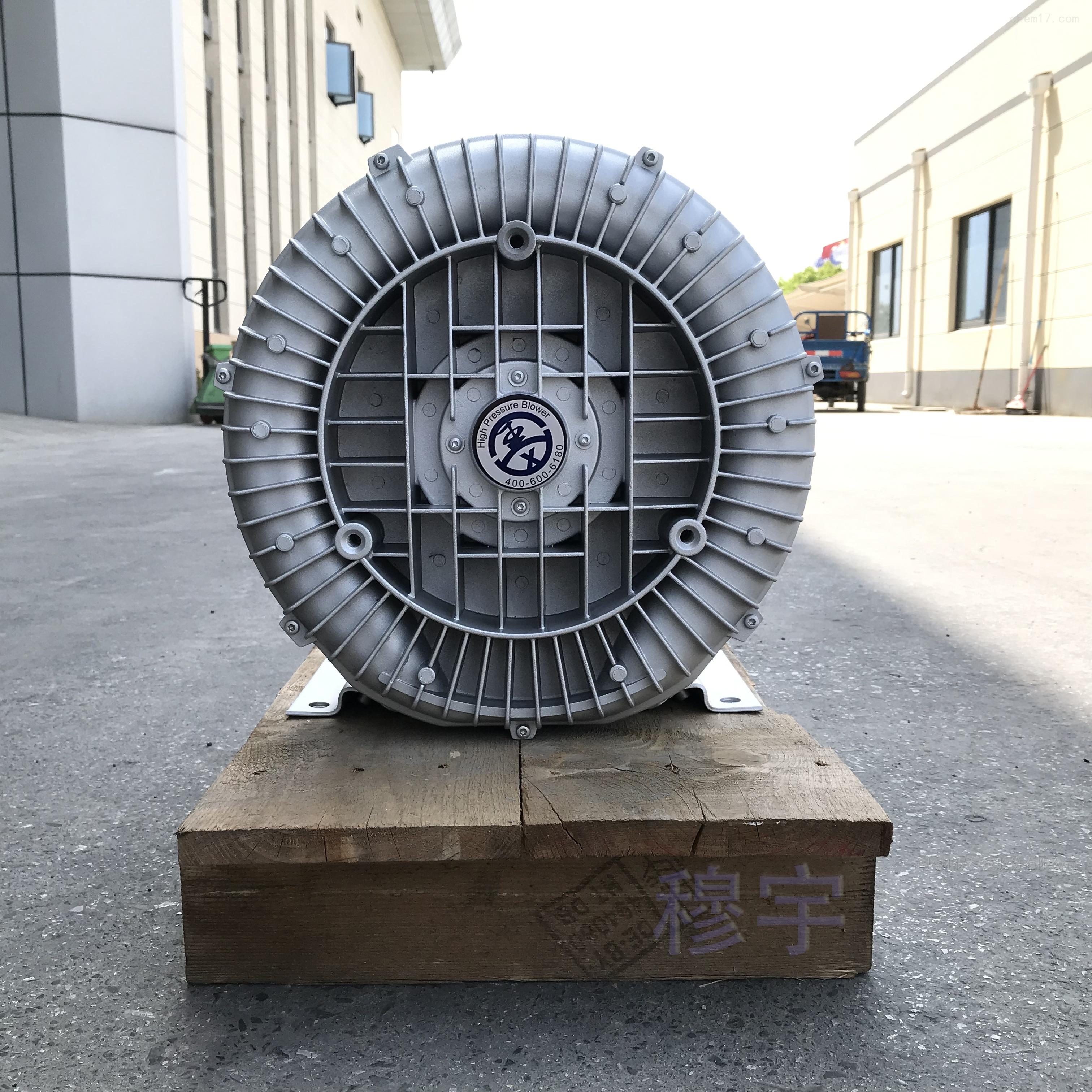 工业漩涡真空泵